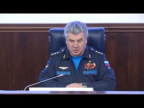 Пресс-конференция Главкома ВКС РФ Бондарева В.Н. по факту атаки турецкими ВВС российского Су-24М