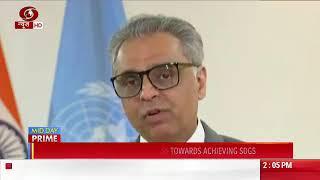 PM Modi to address annual UN General Assembly session