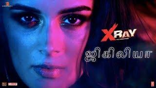 jigliya-song---tamil-x-ray-the-inner-image-raaj-a-swati-sharma-ikka-rahul-s-evelyn-sharma