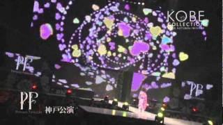 大盛況のうちに終了した神戸コレクション2010AW。 たくさんの有名モデル...