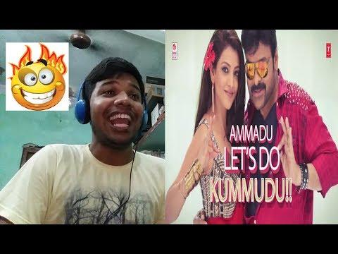 Ammadu Lets Do Kummudu Full video song-Khaidi No 150|Chiranjeevi, Kajal|Reaction(500 SUBS SPCL)