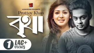 Britha   বৃথা   Prottoy Khan   Niloy   Prova   Bangla New Song 2019   Official Music Video