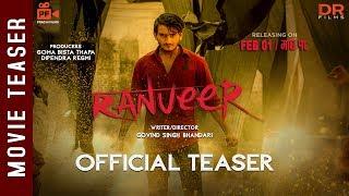 """RANVEER"" - Nepali Movie Official Teaser || Sushil, Prashant, Subeksha, Supushpa"