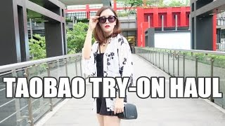 Taobao Try-On Haul 2016 July 淘寶購物戰利品開箱試穿分享|黃小米Mii