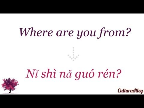 Basic Mandarin Chinese | Lesson 9 | Ask people their nationalities and backgrounds!