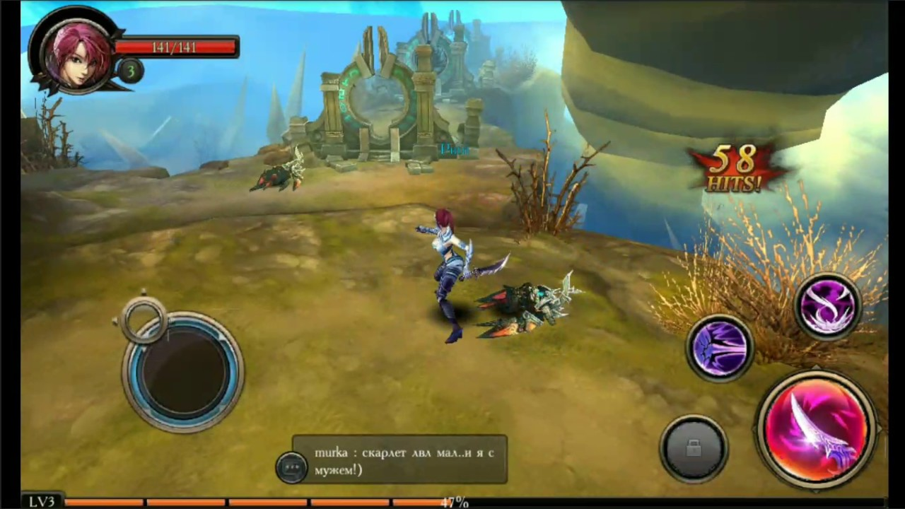 Rpg Games For Pc Offline Low Specs Gameswalls Org