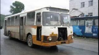 Magazin - U Autobusu