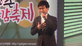 내 가슴에, 가수 유동아, 제17회 양촌곶감축제 201…