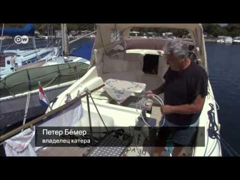 Владельцев яхт в Хорватии могут попросить доплатить НДС