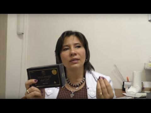 Аденома простаты и простатит: симптомы, лечение народными