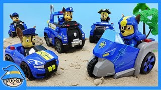 paw patrol police pups cruiser ultimate rescue team is coming! mini toy collection for kids