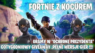 "FORTNITE-WEEKLY GIVEAWAY-FULL GAME VERSIONS-PLAY ""PROTECTION of the PRESIDENT""-I play with viewers"