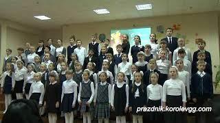 Сценка Песня6 Концерт на день Учителя  школа  №124
