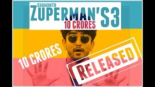 Zuperman S3 | 10 Crores - with English Subtitles