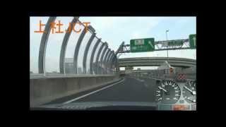 【車載動画②】名古屋南~名二環~名古屋
