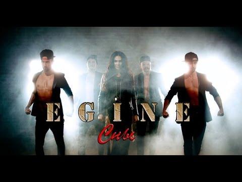 Egine (Иджин) - Сны