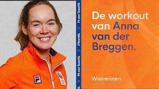 Fit Met... Wielrenster Anna Van Der Breggen | #fitmetteamnl
