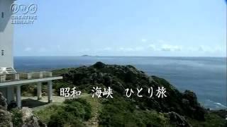 作詩/麻生香太郎 作曲/杉本真人 ひばりさんの歌の中ではあまり目立ち...