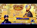 PANTH KHALSA NITNEM || GYANI SURINDER SINGH JI SAMRAAT (BUDHA DAL) || MMC || PART 1