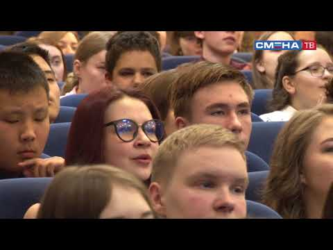 Церемония внутреннего награждения на смене «Зимняя Детская КиноАкадемия» в ВДЦ «Смена»
