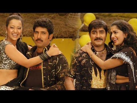 Yamagola Malli Modalayindi || Adukovatiko Video Song || Srikanth, Venu, Meera Jasmine, Reema Sen