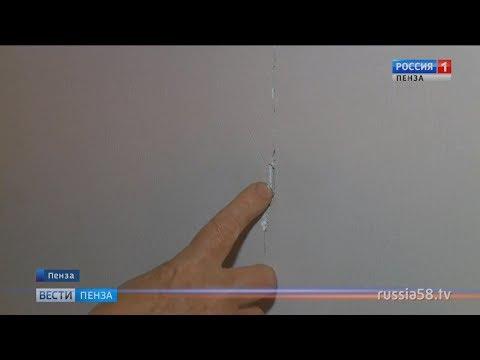 Пензенцы жалуются на трещины в стенах дома на улице Новоселов