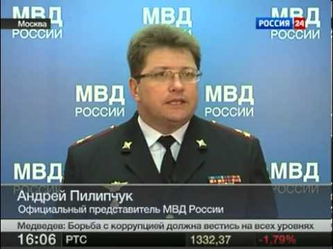 Билалов возместил расходы на зарубежные поездки