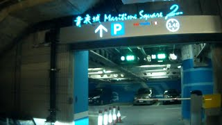 青衣城二期停車場 (入) Maritime Square 2 Carpark in Tsing Yi (In)