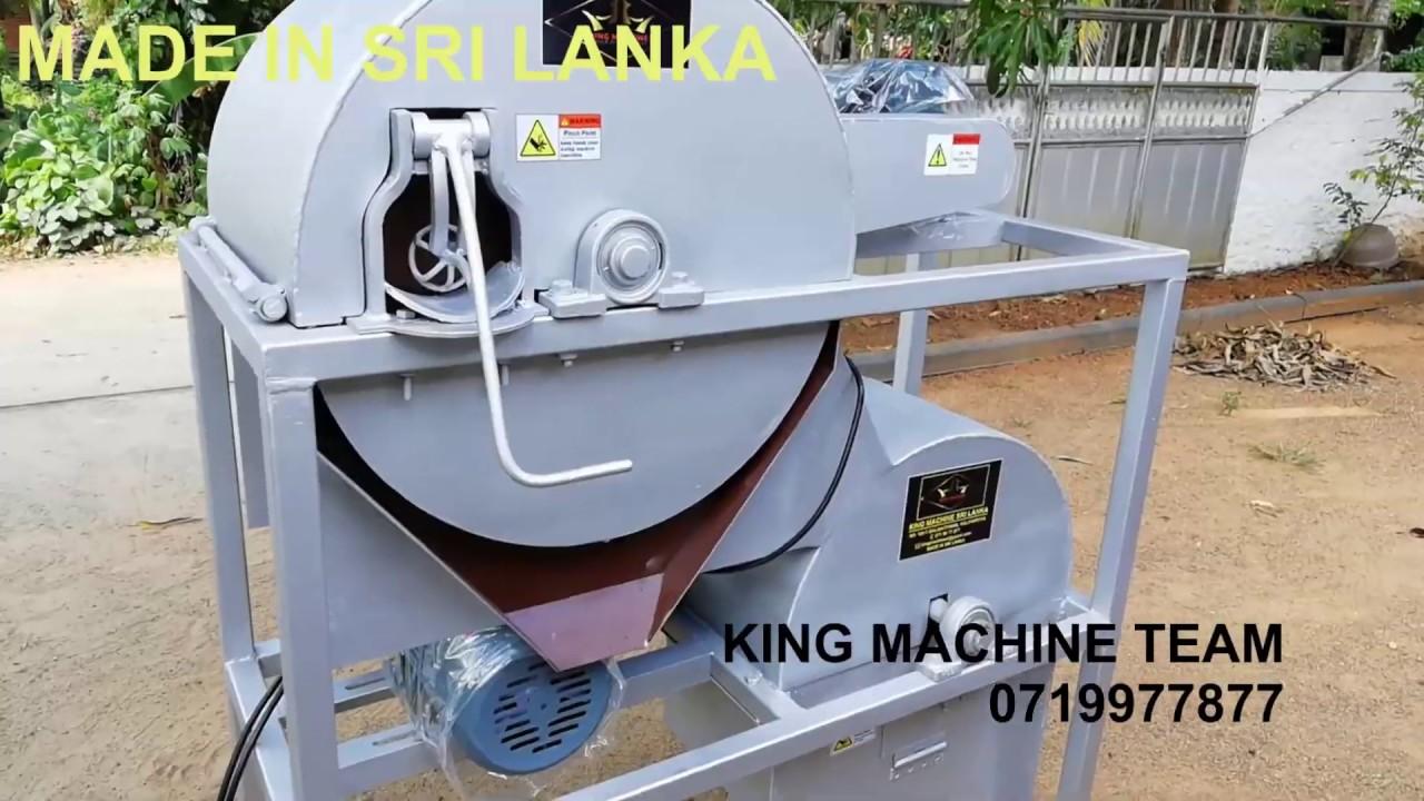 Coconut husk chips cutter machine , pol leli kapana , made in Sri Lanka by  King Machine