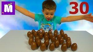 30 шоколадных яиц с игрушками открываем игрушки из разных коллекций Kinder Surprise