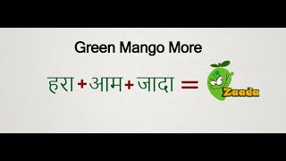 Video Green Mango More Intro download MP3, 3GP, MP4, WEBM, AVI, FLV September 2018