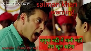 Salman khan warning dialogue angry mood in jay ho movie WhatsApp status video