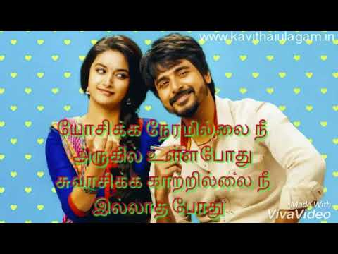 Love feel kavithai and song