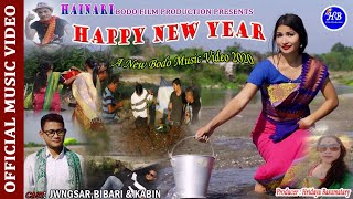 Happy New Year 2020 A New Officiall Bodo Music Song ft Jwngsar Bibari & Kabin