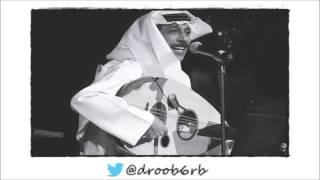 عبدالله الرويشد رحلتي وتركتيني شماته جلسة صوت الخليج