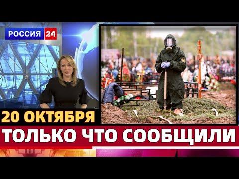 Узнали Только Что..Скончался Известный Актёр Юрий..