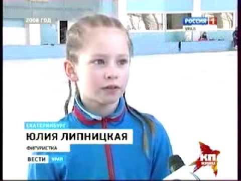 Реферат: Олимпийские игры 2014 в Сочи -
