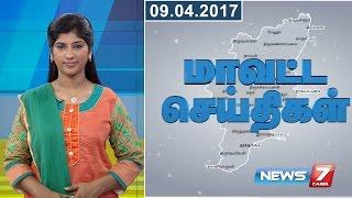 Tamil Nadu Districts News 12-04-2017 – News7 Tamil News
