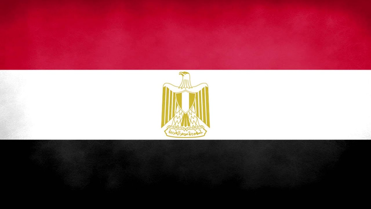 Egypt National Anthem (Instrumental)