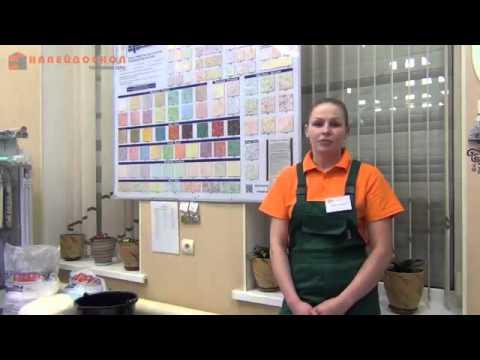 Натуральное и экологически чистое покрытие для стен и потолков - жидкие обои Силк Пластер