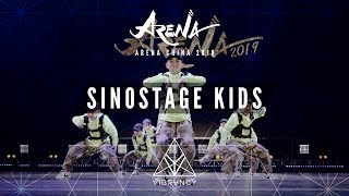 Sinostage Kids Arena China Kids 2019 VIBRVNCY Front Row 4K