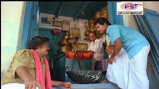 பாண்டியராஜ் ,ஜனகராஜ் சேந்து கலக்கும் கலக்கல் காமெடி || #pandiyaraj #janagaraj #comedy