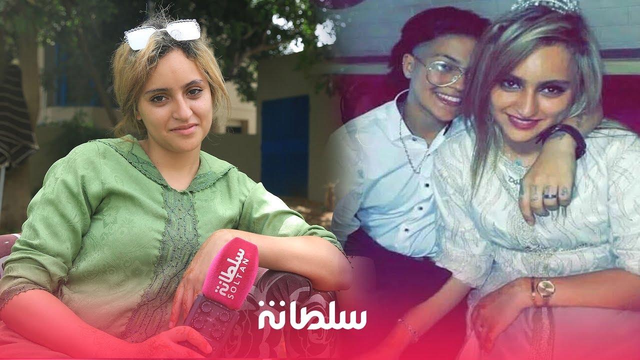 في أول ظهور لهما فتاتي وجدة :عادي ديك القبل وتعتذران للمغاربة