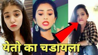 मराठी शिव्या 😂Full Comedy Marathi Tik Tok New Videos  ,New Marathi Musically,