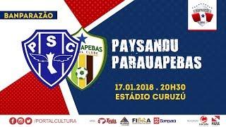 BANPARAZÃO 2018 - PAYSANDU 1x0 PARAUAPEBAS - 17/01/2018