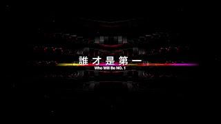 Introduction of participants: 2016年Kenguru Pro街頭健身岱宇國際世界盃台灣高雄站