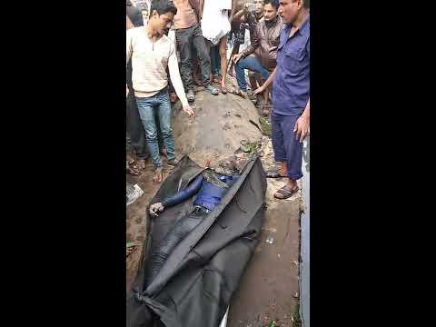 Garden Reach Corporation Ramnagar more dead body