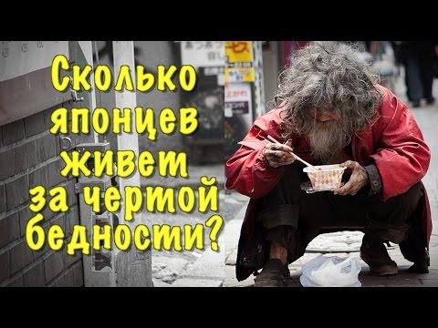 КАКИЕ ВИДЫ ПЕНСИИ ЕСТЬ В РОССИИ?