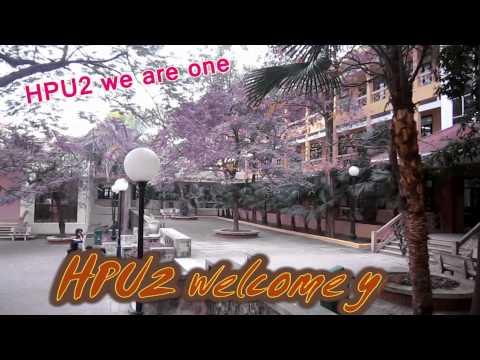 HPU2-Đại Học Sư Phạm Hà Nội 2
