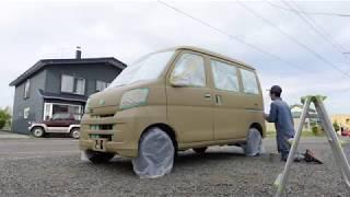 ハイゼットカーゴを全塗装 - Painting A Kei Van